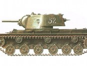 Тяжелый танк КВ
