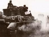 Танк пз-3 в России